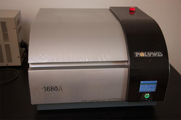 <span>X荧光分析仪</span>